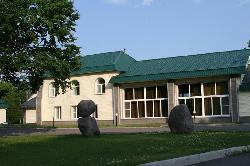 Гостиничный комплекс «Усадьба «Росинка»